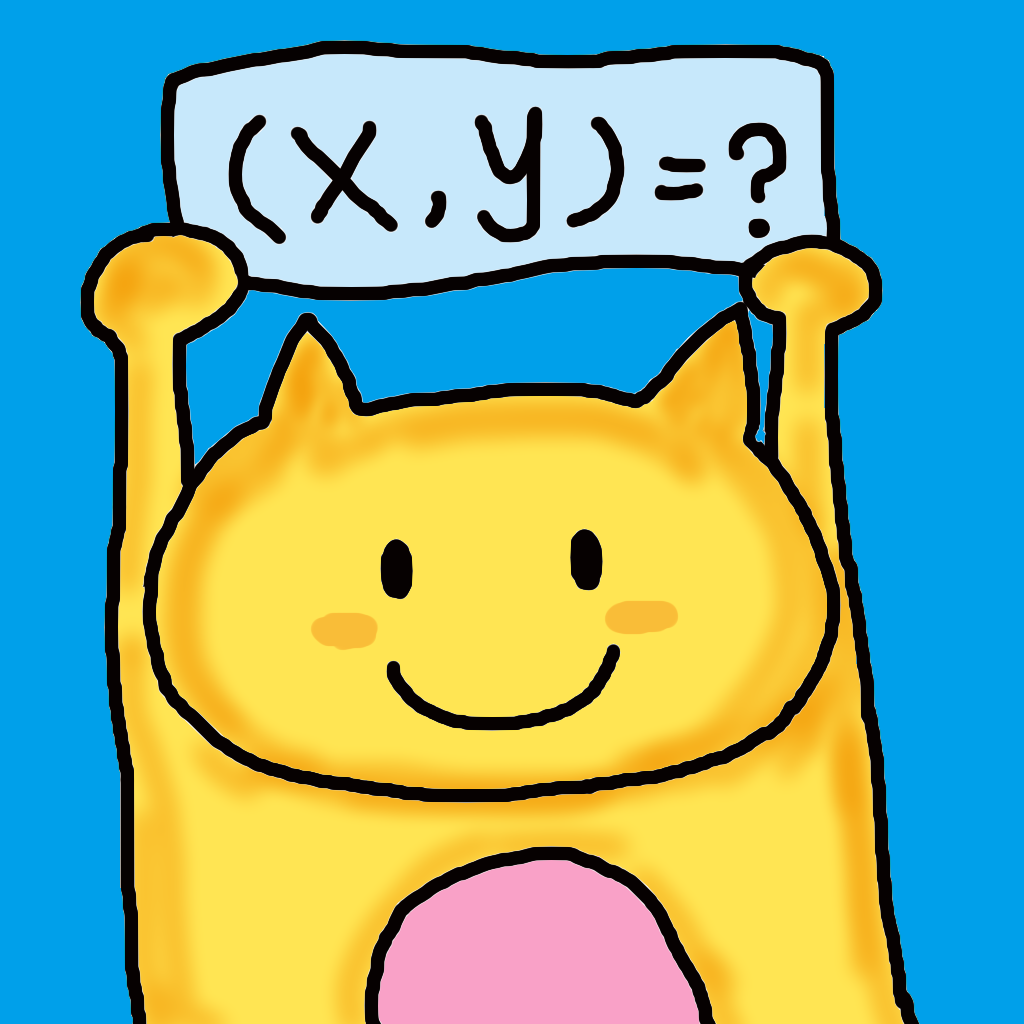 Systems of linear equations in two variables ( Algebra for kids )